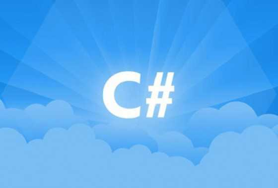C# programming and what you might not know about it