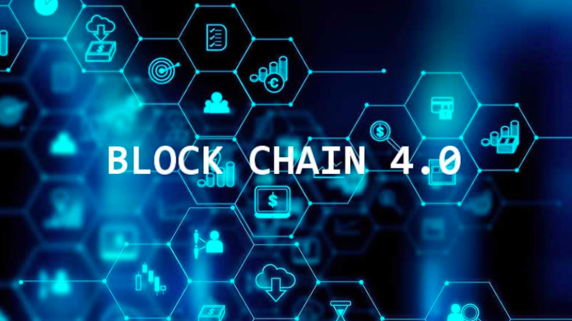What is blockchain 4.0 ?